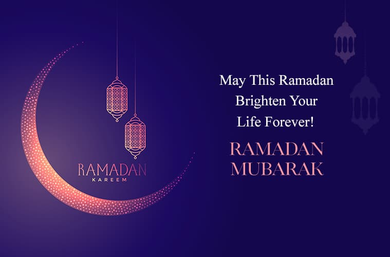 Ramadan Wishes - The Event Planet